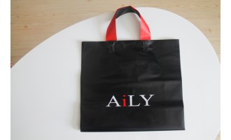 Soft Loop Bag Aily